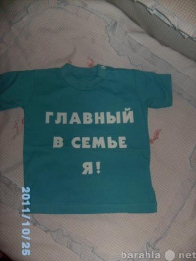 Футболки в Таганроге